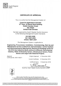 CAE ISO Certificate